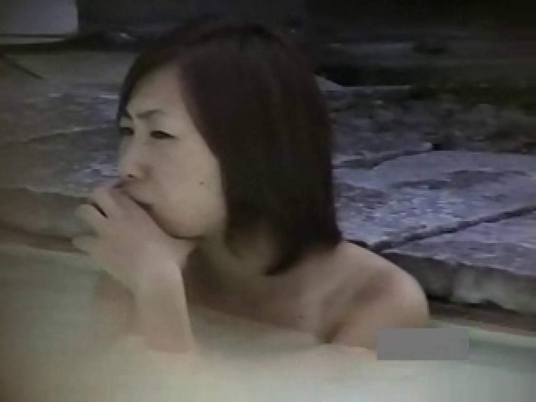 世界で一番美しい女性が集う露天風呂! vol.02 HなOL | 望遠  91pic 5