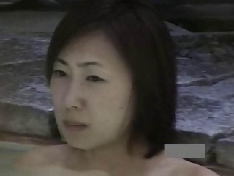 世界で一番美しい女性が集う露天風呂! vol.02 HなOL | 望遠  91pic 6