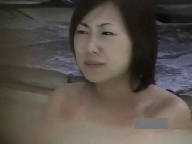 世界で一番美しい女性が集う露天風呂! vol.02 HなOL | 望遠  91pic 16