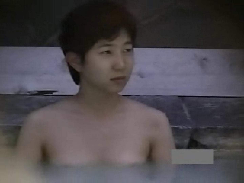 世界で一番美しい女性が集う露天風呂! vol.02 HなOL | 望遠  91pic 32