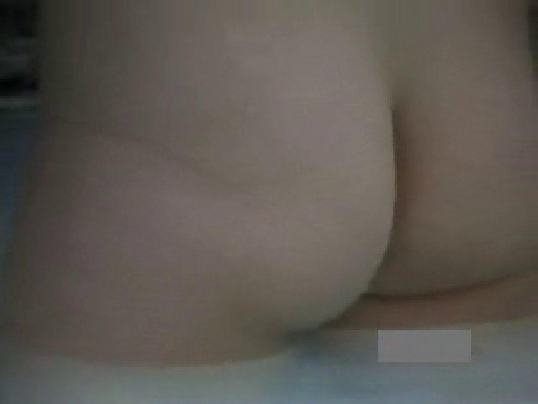 世界で一番美しい女性が集う露天風呂! vol.02 HなOL | 望遠  91pic 39