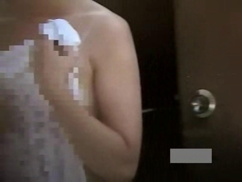 世界で一番美しい女性が集う露天風呂! vol.02 HなOL | 望遠  91pic 42