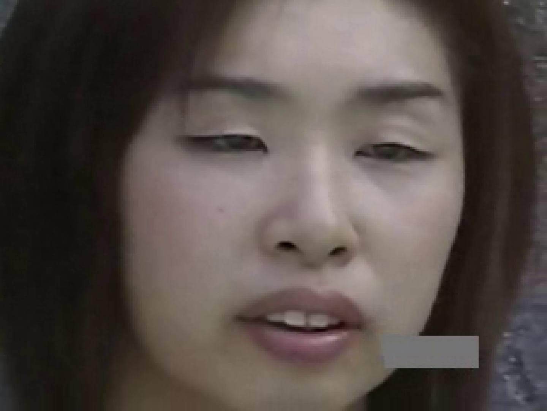 世界で一番美しい女性が集う露天風呂! vol.02 HなOL | 望遠  91pic 51