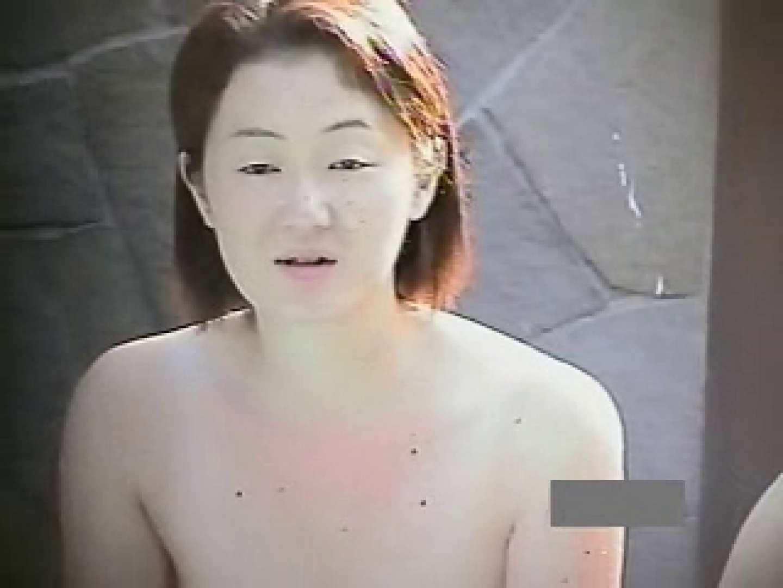 世界で一番美しい女性が集う露天風呂! vol.02 HなOL | 望遠  91pic 61