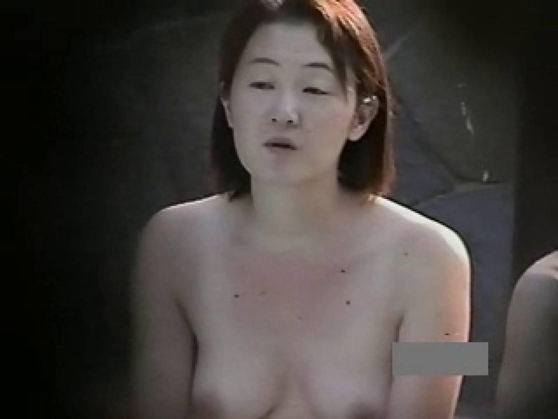 世界で一番美しい女性が集う露天風呂! vol.02 HなOL | 望遠  91pic 63