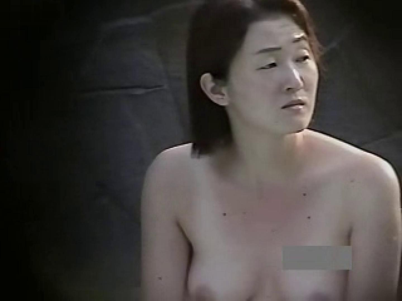 世界で一番美しい女性が集う露天風呂! vol.02 HなOL | 望遠  91pic 65