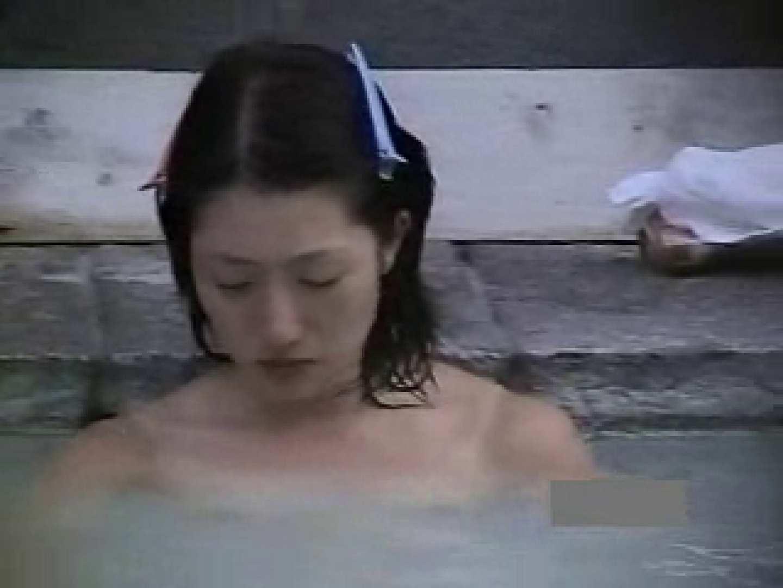 世界で一番美しい女性が集う露天風呂! vol.02 HなOL | 望遠  91pic 74