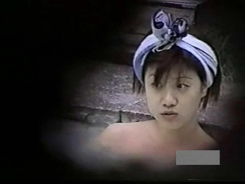 世界で一番美しい女性が集う露天風呂! vol.03 露天   HなOL  63pic 1