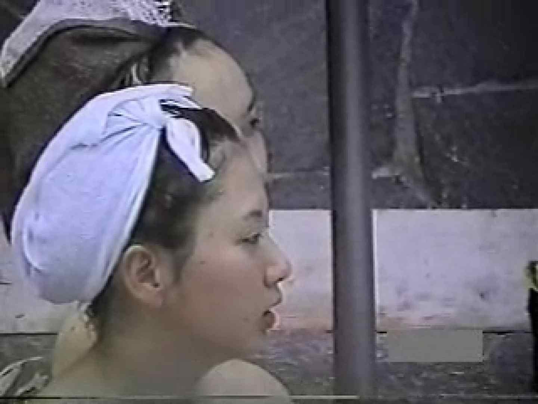 世界で一番美しい女性が集う露天風呂! vol.03 露天   HなOL  63pic 3