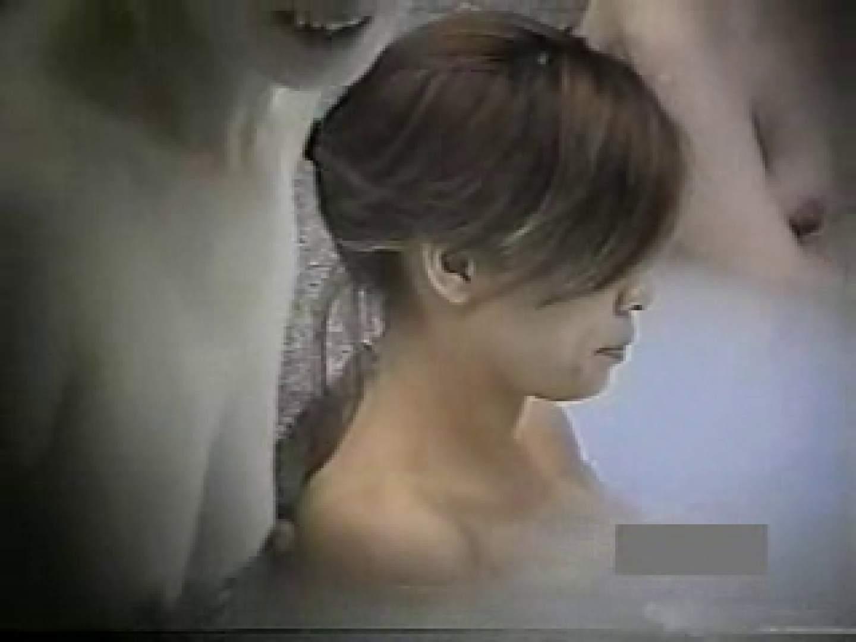 世界で一番美しい女性が集う露天風呂! vol.03 露天   HなOL  63pic 4