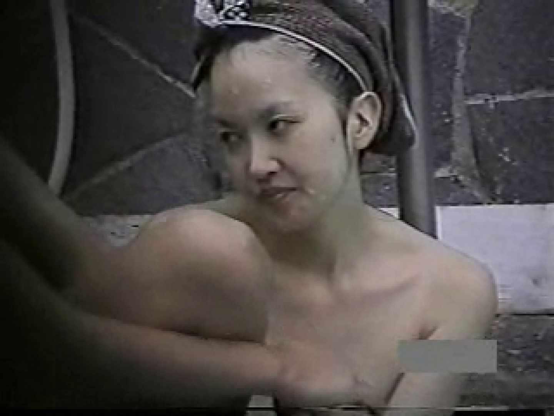 世界で一番美しい女性が集う露天風呂! vol.03 露天   HなOL  63pic 9