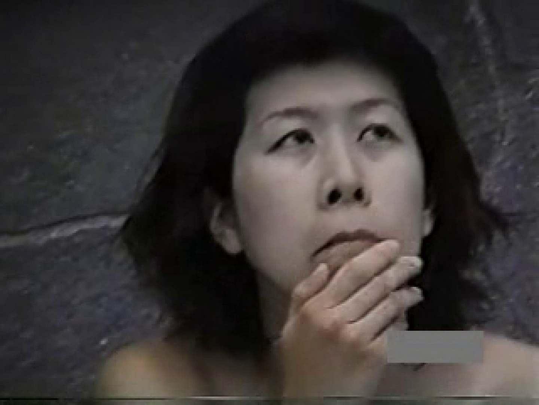世界で一番美しい女性が集う露天風呂! vol.03 露天   HなOL  63pic 15