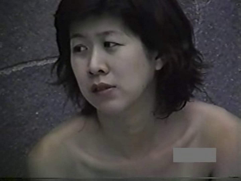 世界で一番美しい女性が集う露天風呂! vol.03 露天   HなOL  63pic 17