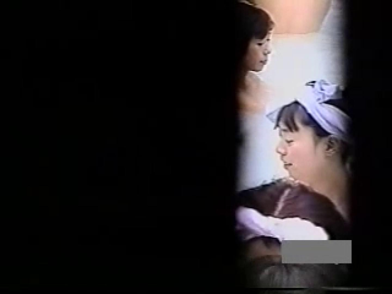 世界で一番美しい女性が集う露天風呂! vol.03 露天   HなOL  63pic 20