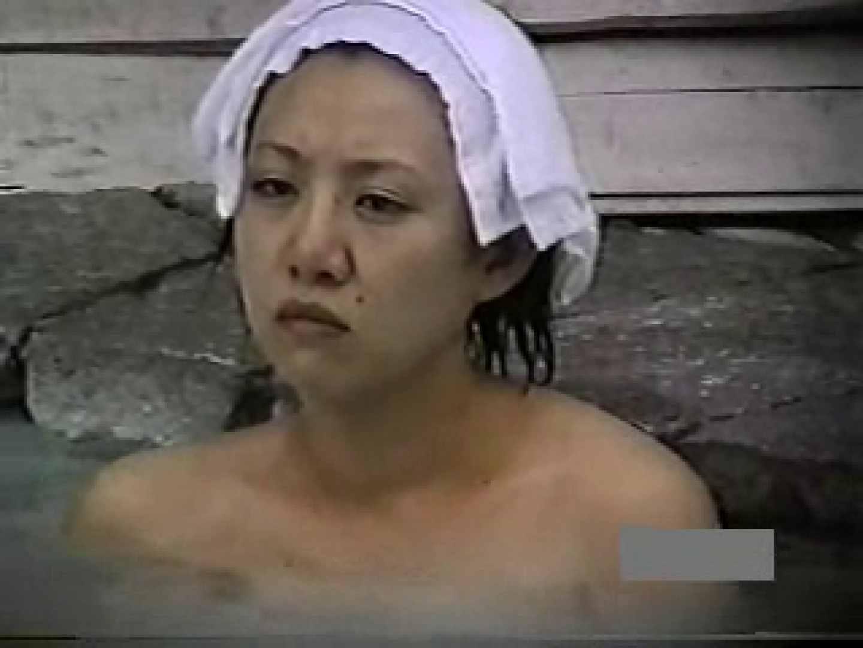 世界で一番美しい女性が集う露天風呂! vol.03 露天   HなOL  63pic 23