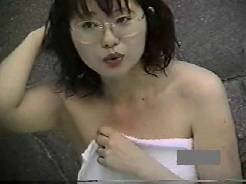 世界で一番美しい女性が集う露天風呂! vol.03 露天   HなOL  63pic 29