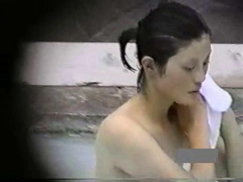 世界で一番美しい女性が集う露天風呂! vol.03 露天   HなOL  63pic 31