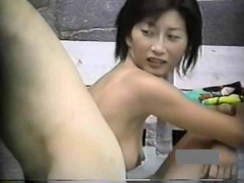 世界で一番美しい女性が集う露天風呂! vol.03 露天   HなOL  63pic 37