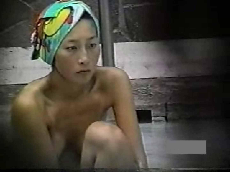 世界で一番美しい女性が集う露天風呂! vol.03 露天   HなOL  63pic 41