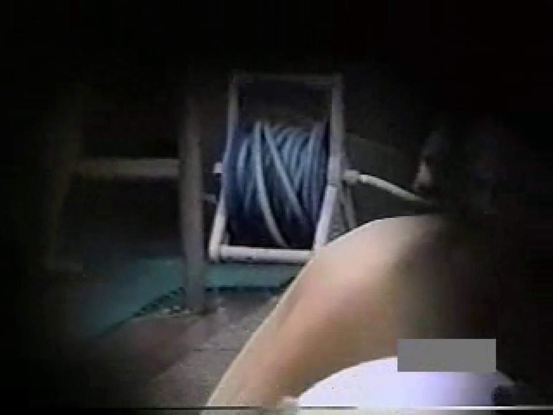 世界で一番美しい女性が集う露天風呂! vol.03 露天   HなOL  63pic 46