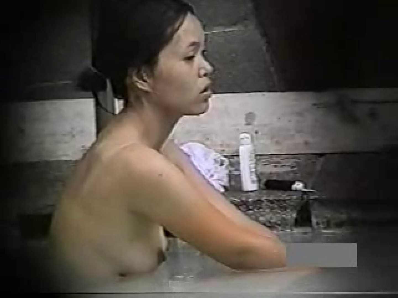 世界で一番美しい女性が集う露天風呂! vol.03 露天   HなOL  63pic 50