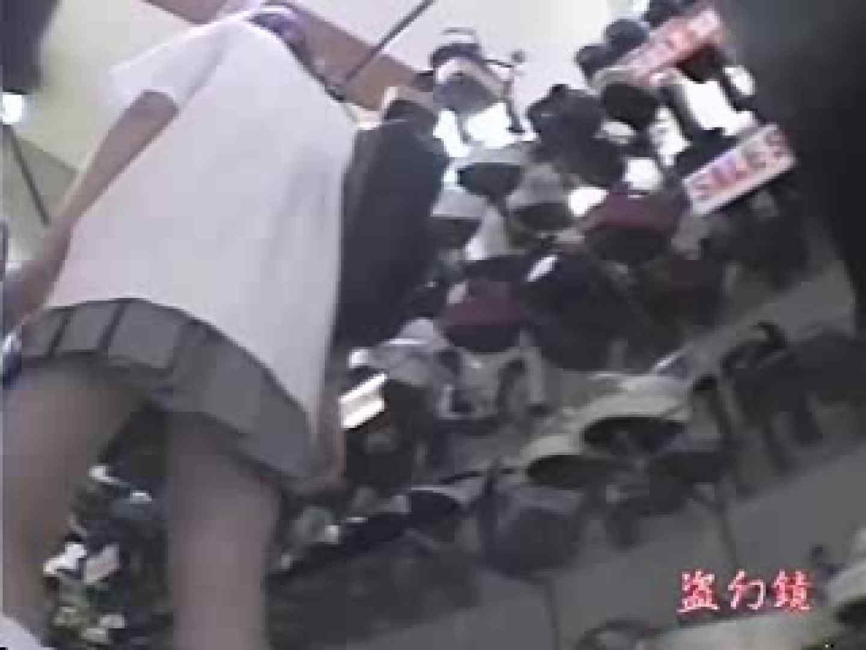 素晴らしき靴屋の世界 vol.04 ビッチなギャル | パンティ  69pic 58