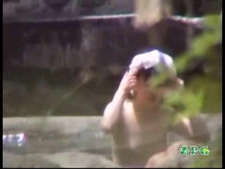 森林浴場1 望遠 | 盗撮  57pic 7