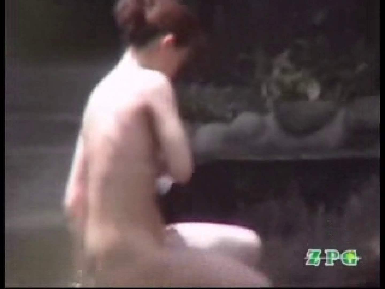 森林浴場1 望遠 | 盗撮  57pic 12