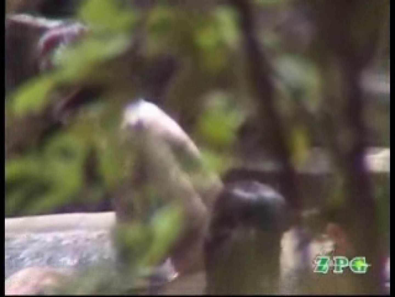 森林浴場1 望遠 | 盗撮  57pic 14