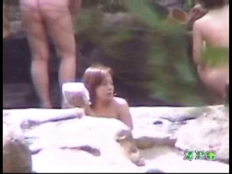 森林浴場1 望遠 | 盗撮  57pic 17