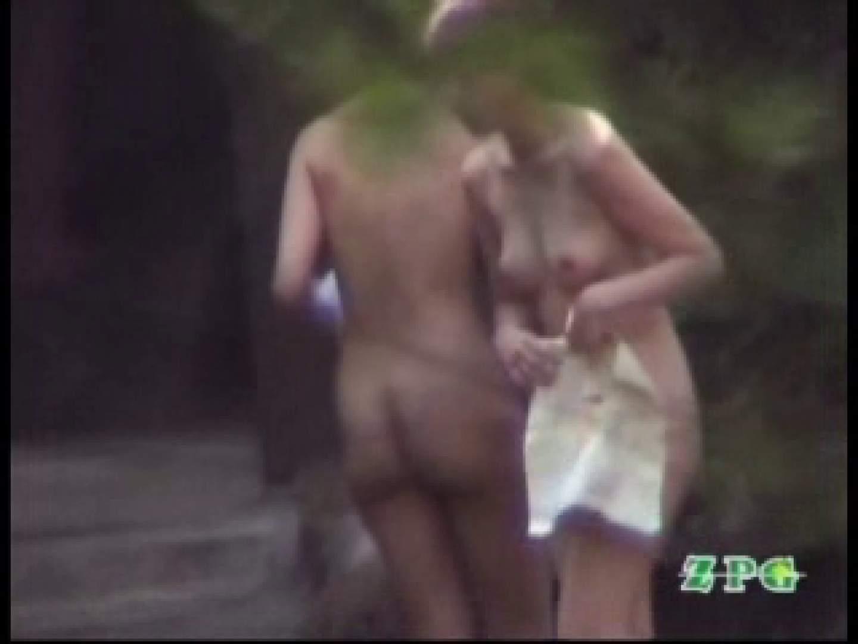 森林浴場1 望遠 | 盗撮  57pic 20