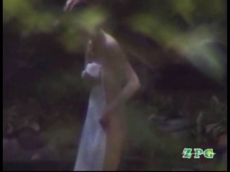 森林浴場1 望遠 | 盗撮  57pic 44