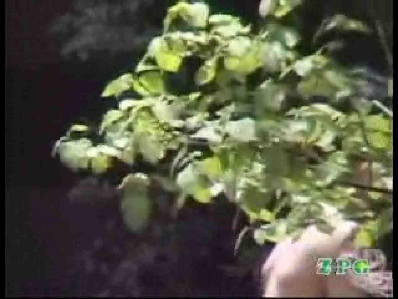 森林浴場1 望遠 | 盗撮  57pic 52