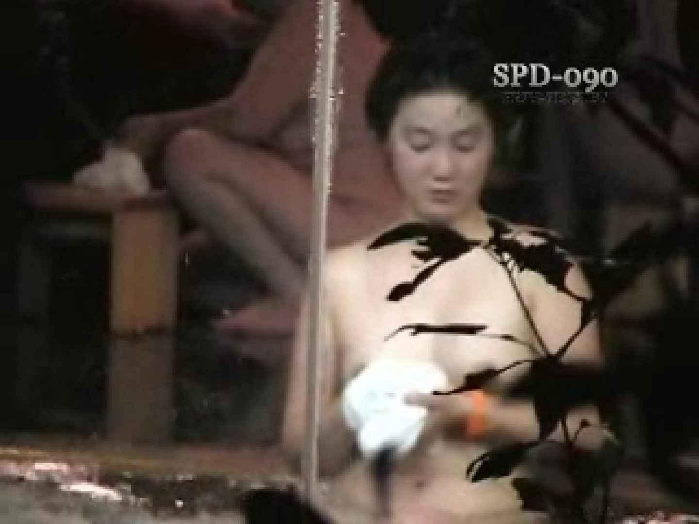 柔肌乙女1 オマタ | Hな乙女  94pic 12