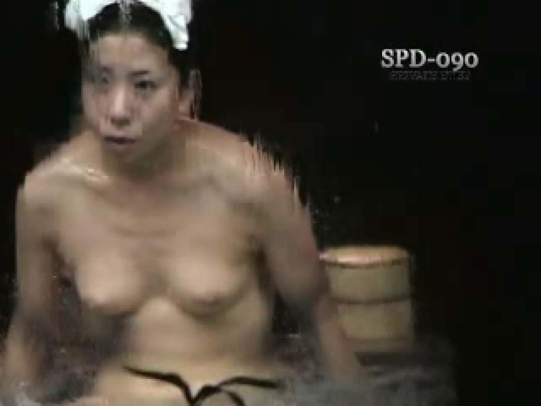 柔肌乙女1 オマタ | Hな乙女  94pic 22