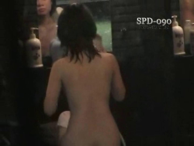 柔肌乙女1 オマタ | Hな乙女  94pic 39