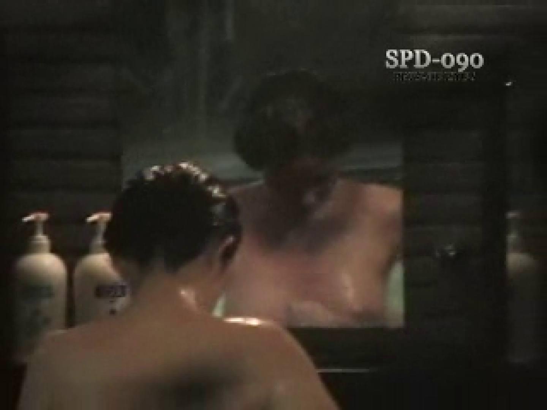 柔肌乙女1 オマタ | Hな乙女  94pic 57