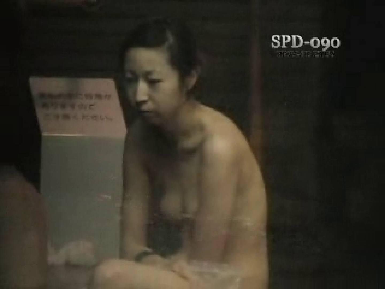 柔肌乙女1 オマタ | Hな乙女  94pic 63