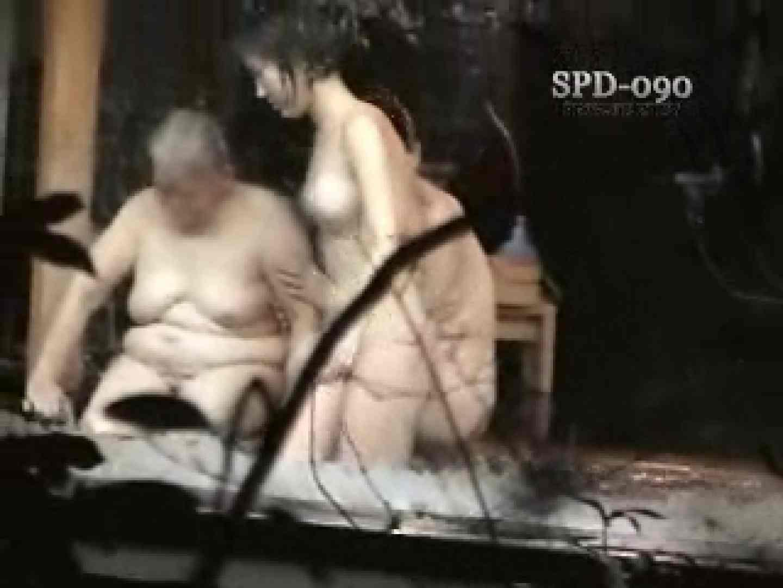 柔肌乙女1 オマタ | Hな乙女  94pic 91
