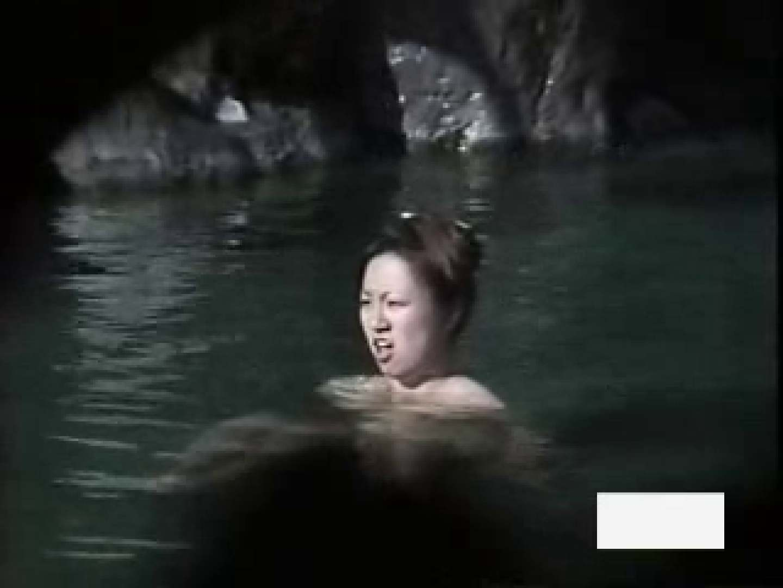 絶頂露天 vol.02 裸体 | 望遠  100pic 7