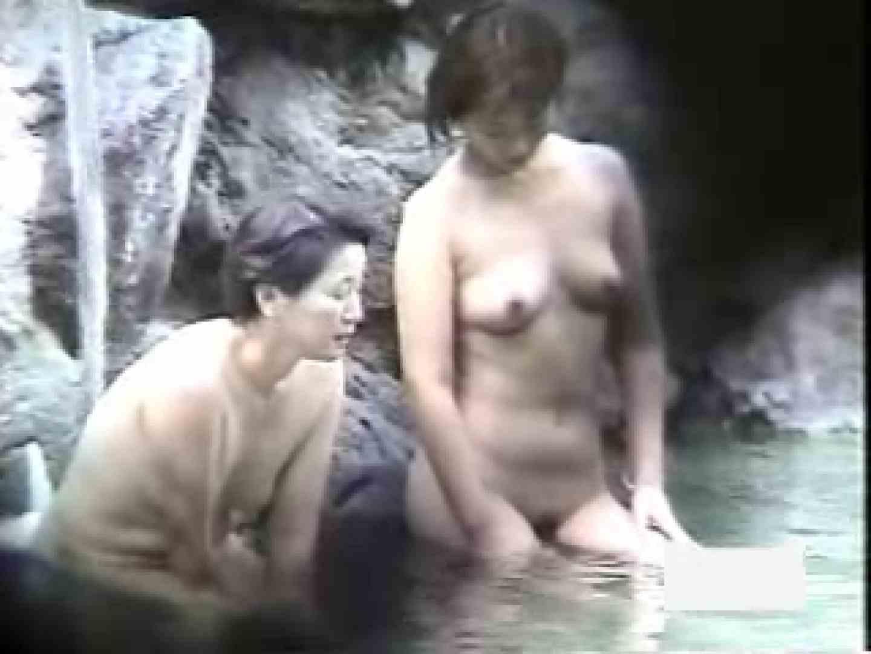 絶頂露天 vol.02 裸体 | 望遠  100pic 40