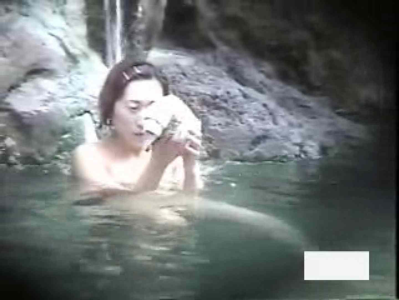 絶頂露天 vol.02 裸体 | 望遠  100pic 44