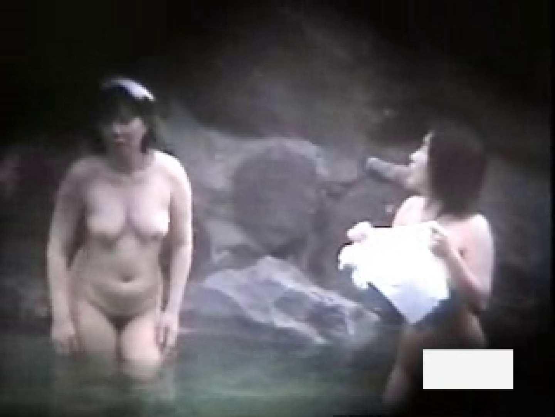 絶頂露天 vol.02 裸体 | 望遠  100pic 98
