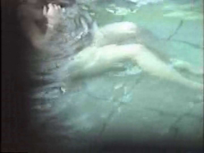 PEEP露天風呂5 裸体 | 露天  50pic 27