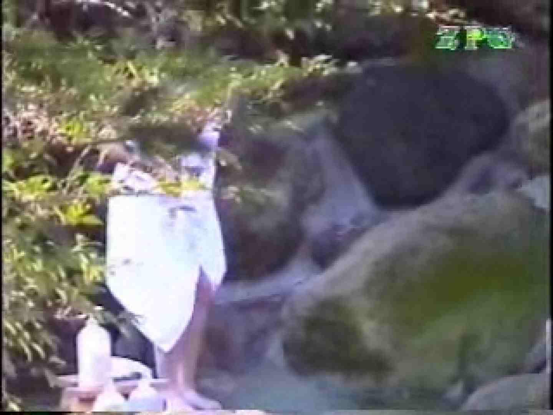 森林浴場飽色絵巻 ティーンギャル | ビッチなギャル  99pic 1
