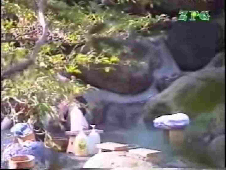 森林浴場飽色絵巻 ティーンギャル | ビッチなギャル  99pic 2