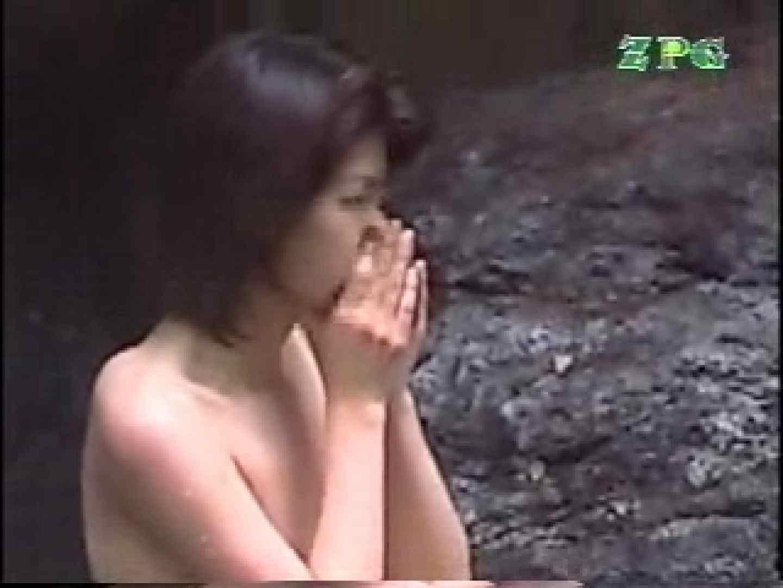 森林浴場飽色絵巻 ティーンギャル | ビッチなギャル  99pic 9