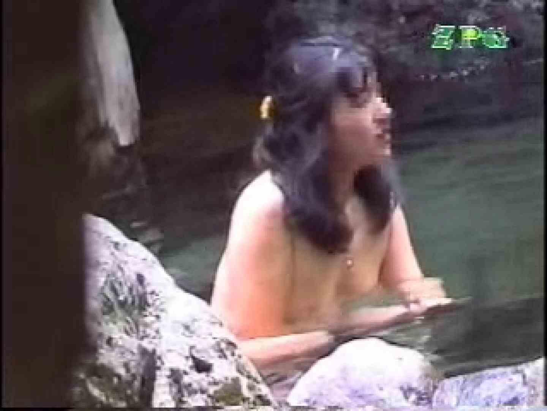 森林浴場飽色絵巻 ティーンギャル | ビッチなギャル  99pic 14