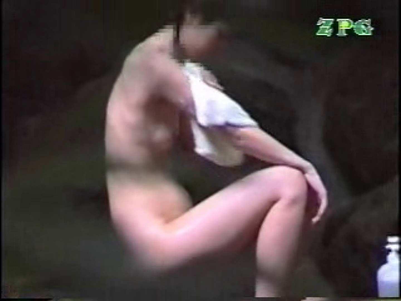 森林浴場飽色絵巻 ティーンギャル | ビッチなギャル  99pic 15