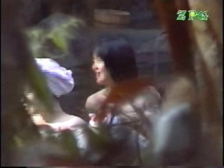 森林浴場飽色絵巻 ティーンギャル | ビッチなギャル  99pic 28